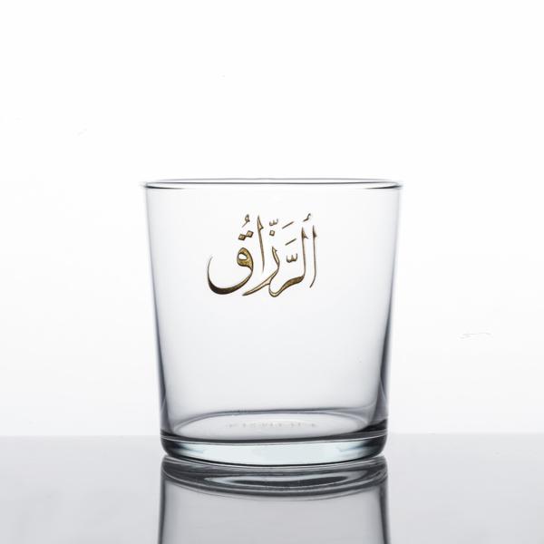 Altin El-Rezzak Cam Bardak